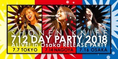 july 14 712 day party nagoya club upset shonen knife s blog