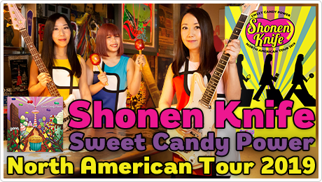 Sweet Candy Power、北米ツアー!