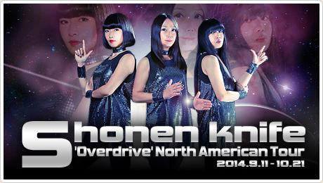 Overdrive North American Tour 2014
