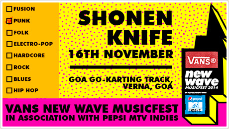 The New Wave Musicfest 2014